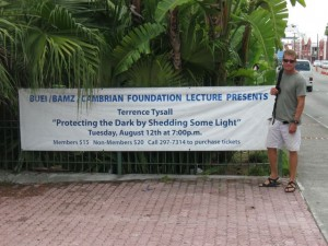 The banner advertising our upcoming presentation at BUEI